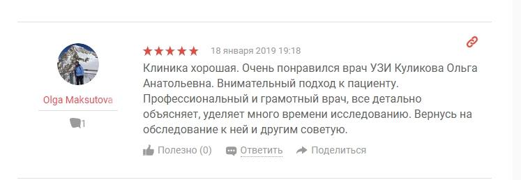 Отзыв Адам и Ева (Olga Maksutova) — Яндекс.Браузер